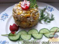 Фото к рецепту: Салат «Новогодний»