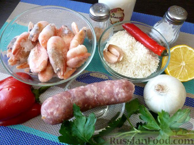 Фото приготовления рецепта: Рагу с кабачками, сладким перцем и яблоками в сметане - шаг №2