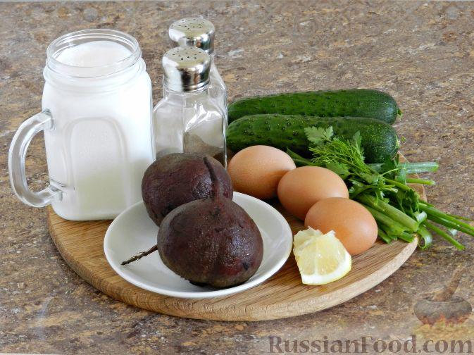 Фото приготовления рецепта: Литовский холодник из свеклы - шаг №1