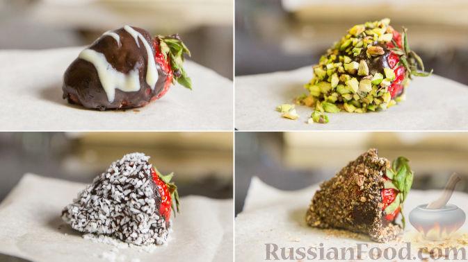 Фото к рецепту: Клубника в шоколаде (четыре вкуса)