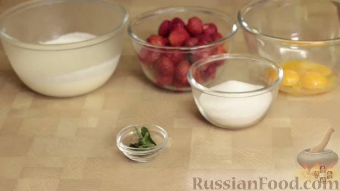 Фото приготовления рецепта: Вертуты с тыквой - шаг №24
