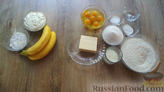 Фото приготовления рецепта: Домашние пирожные - шаг №1