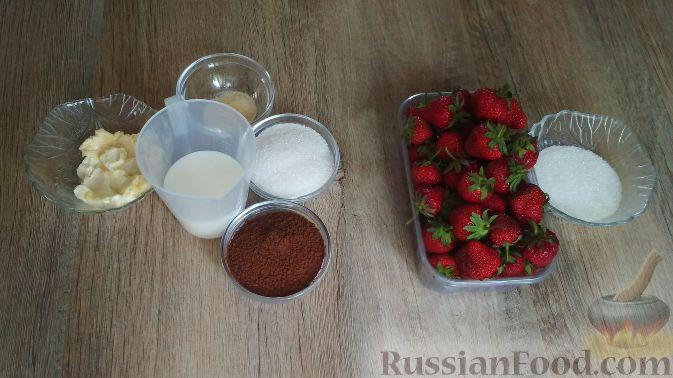 Фото приготовления рецепта: Домашние пирожные - шаг №2
