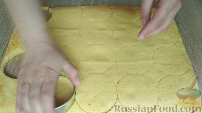 Фото приготовления рецепта: Домашние пирожные - шаг №10