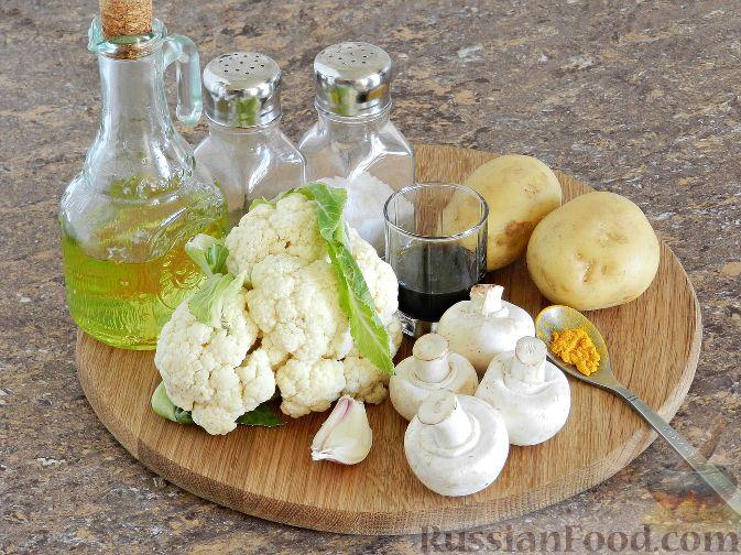 Фото приготовления рецепта: Суп-пюре из цветной капусты с шампиньонами - шаг №1