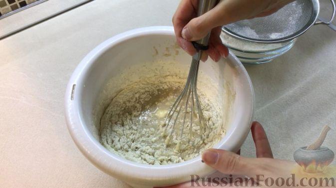 Фото приготовления рецепта: Фасоль с луком, чесноком и перцем чили - шаг №7