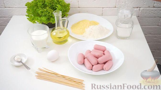 Фото приготовления рецепта: Компот из винограда с лимоном (на зиму) - шаг №6