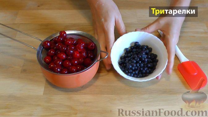 Фото приготовления рецепта: Пирог с вишней и черникой, на сметане - шаг №1