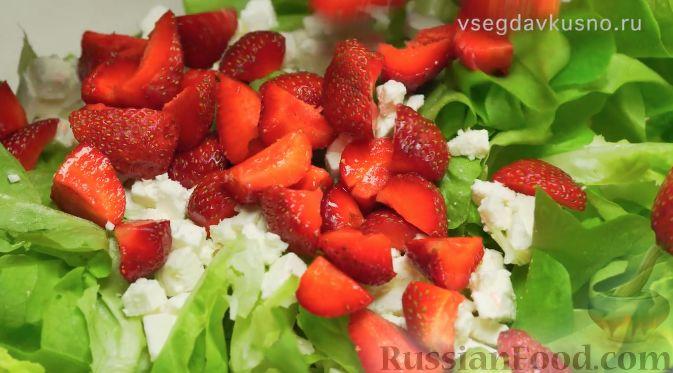 Фото приготовления рецепта: Летний салат с клубникой и сыром фета - шаг №5
