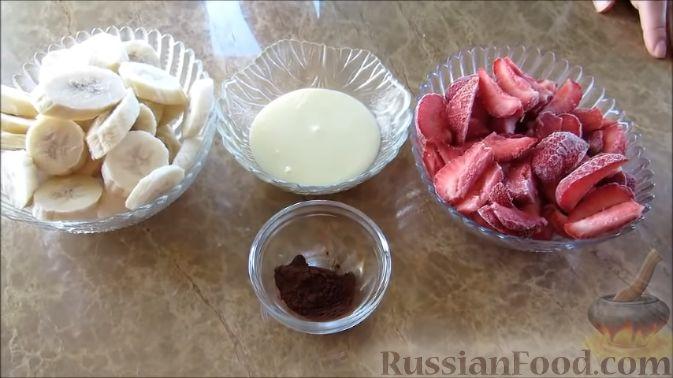 Фото приготовления рецепта: Фруктовое мороженое (клубничное и бананово-шоколадное) - шаг №1