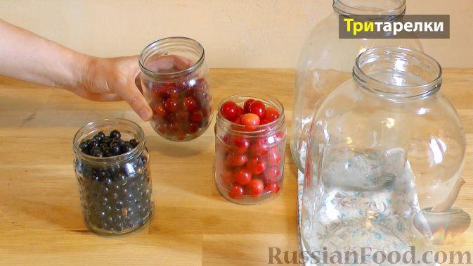 Фото приготовления рецепта: Компот из ягод на зиму - шаг №1