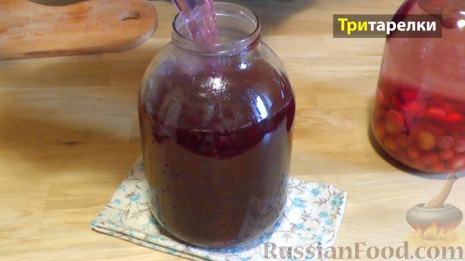 Фото приготовления рецепта: Компот из ягод на зиму - шаг №6