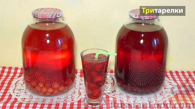 Фото приготовления рецепта: Компот из ягод на зиму - шаг №8