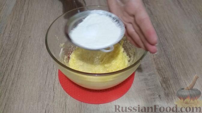 Фото приготовления рецепта: Тарт с заварным кремом и малиной - шаг №5