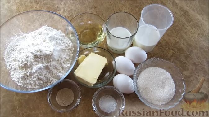 Фото приготовления рецепта: Пирожки с черешней (из дрожжевого теста на кефире) - шаг №1