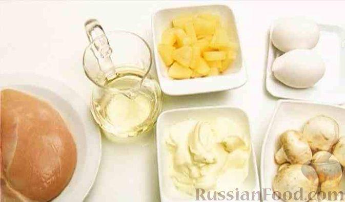 салат из курицы с ананасами и шампиньонами пошаговый рецепт