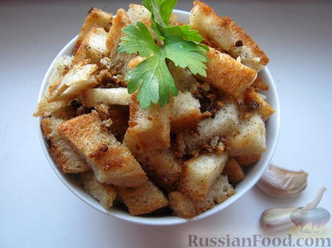 Рецепт Сухарики чесночные