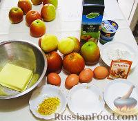 Фото приготовления рецепта: Нежный яблочный пирог-торт - шаг №1