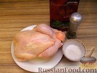 Фото приготовления рецепта: Курица в фольге - шаг №1