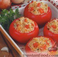 Фото к рецепту: Помидоры, фаршированные рисом