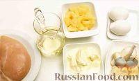 Фото приготовления рецепта: Салат из курицы с ананасом и грибами - шаг №1