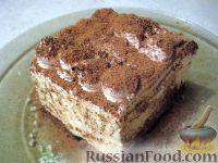 """Фото к рецепту: Творожный десерт в стиле """"Тирамису"""""""