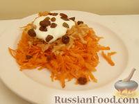 """Фото к рецепту: Морковно-яблочный салат """"Здоровье"""""""