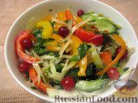 Фото к рецепту: Салат овощной «Мономах»