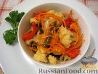 Фото к рецепту: Овощное ассорти по-корейски