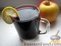 Фото к рецепту: Глинтвейн согревающий