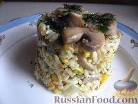 Фото к рецепту: Салат «Монастырский»
