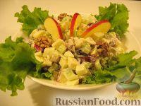 Фото к рецепту: Салат «Вальдорф»