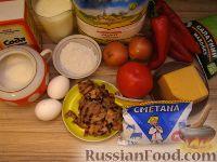 Фото приготовления рецепта: Пицца из теста на кефире - шаг №1