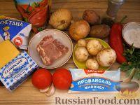 Фото приготовления рецепта: Жаркое в горшочке с грибами - шаг №1