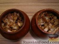 Фото приготовления рецепта: Жаркое в горшочке с грибами - шаг №14