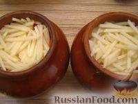 Фото приготовления рецепта: Жаркое в горшочке с грибами - шаг №16