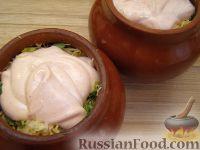 Фото приготовления рецепта: Жаркое в горшочке с грибами - шаг №19