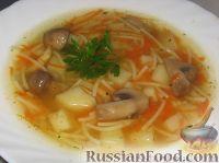 Фото к рецепту: Суп вермишелевый с грибами