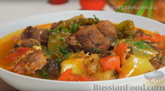 Фото приготовления рецепта: Хашлама - шаг №12