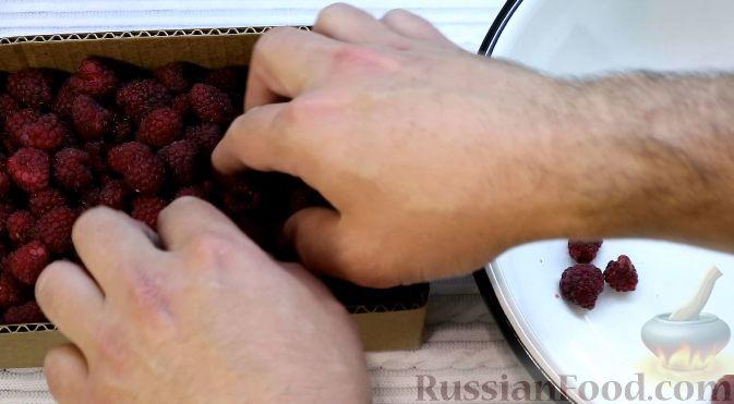 Фото приготовления рецепта: Малина на зиму - шаг №1