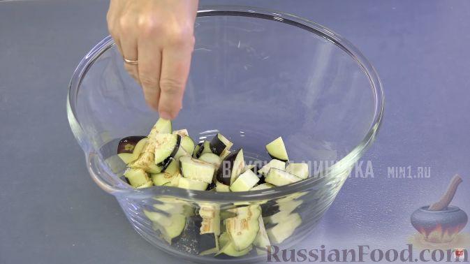 """Фото приготовления рецепта: Салат """"Сельдь по-баварски"""" с яблоком - шаг №3"""
