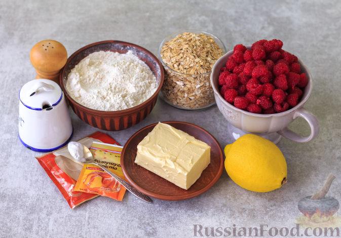 Фото приготовления рецепта: Овсяное печенье с малиной - шаг №1