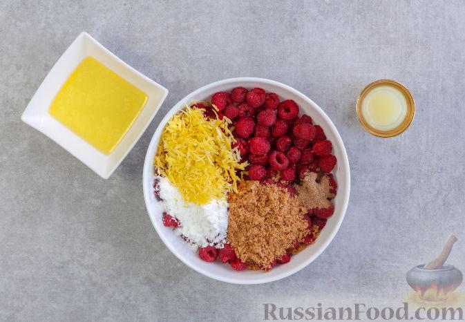 Фото приготовления рецепта: Овсяное печенье с малиной - шаг №8
