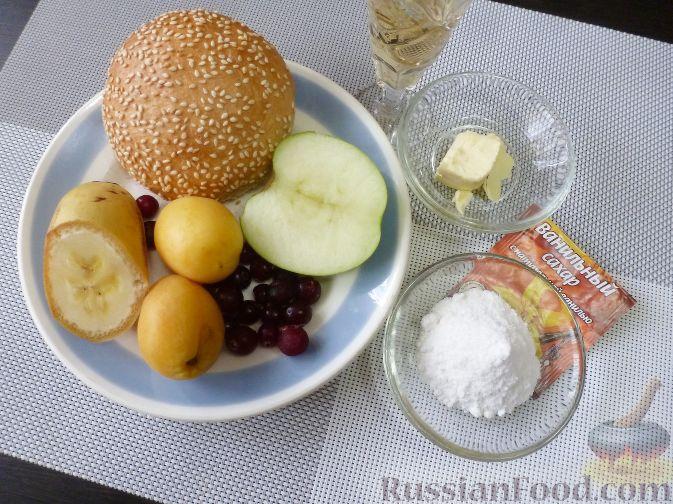 Фото приготовления рецепта: Горячий бутерброд с фруктами - шаг №1