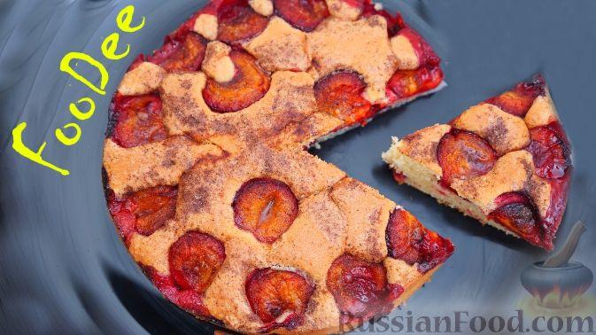 Фото приготовления рецепта: Сливовый пирог - шаг №8