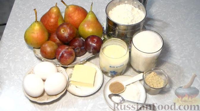 Фото приготовления рецепта: Пирог со сливами и грушами - шаг №1