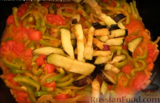 Фото приготовления рецепта: Кадича (баклажаны по-корейски) - шаг №7