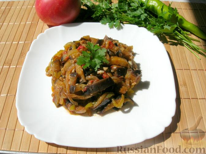 Фото приготовления рецепта: Кадича (баклажаны по-корейски) - шаг №10