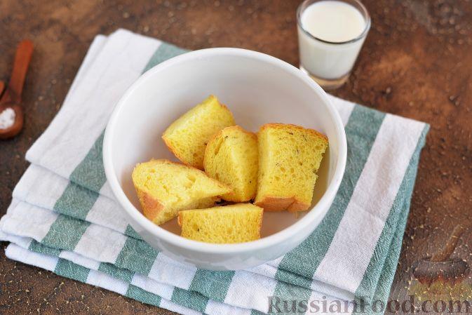 Фото приготовления рецепта: Баклажаны, фаршированные творогом и сыром - шаг №2