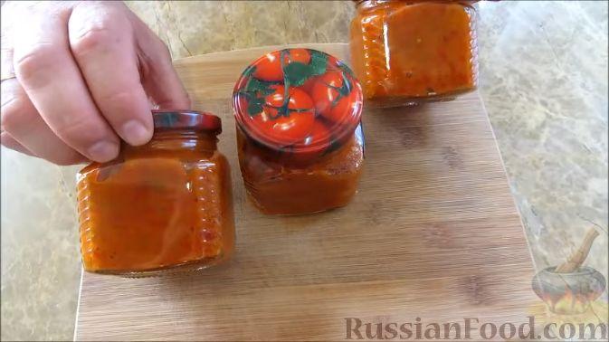 Фото приготовления рецепта: Айвар (овощная икра по-балкански) на зиму - шаг №9